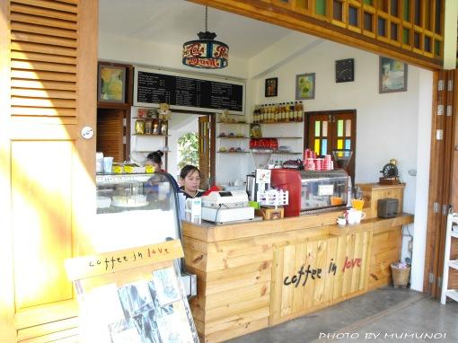 Inside Coffee In Love