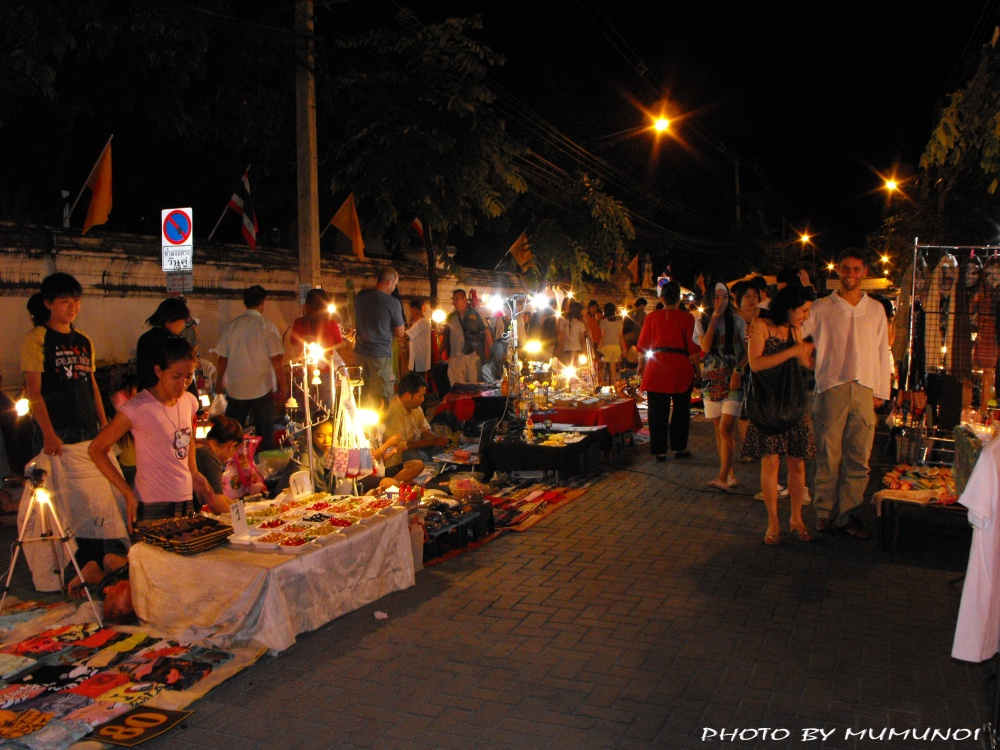 Chiangmai Walking Street