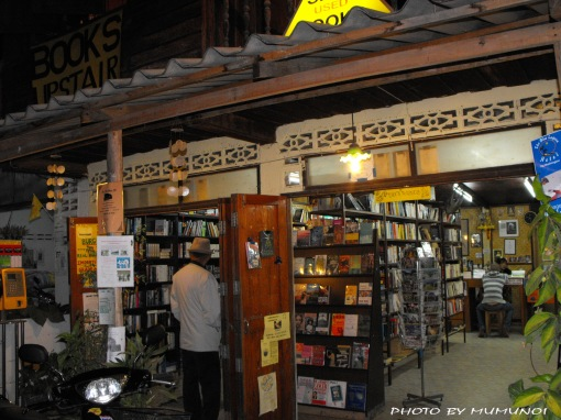 Pai Second Handed Book Shop