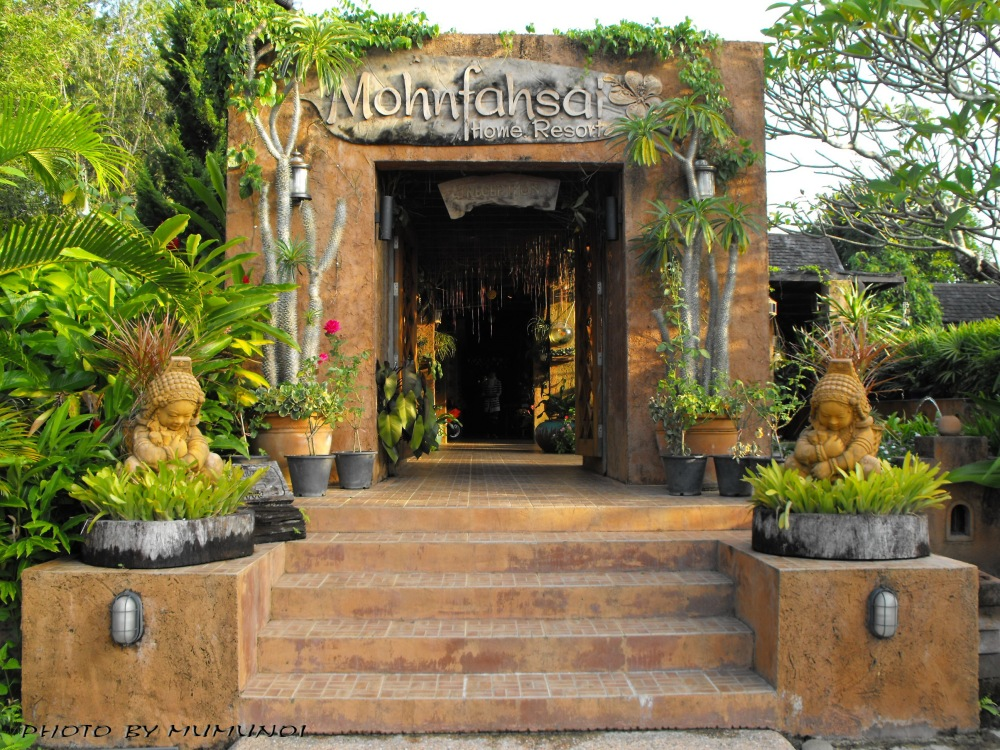 Mohn Fah Sai Home Resort - The Entrance to lobby