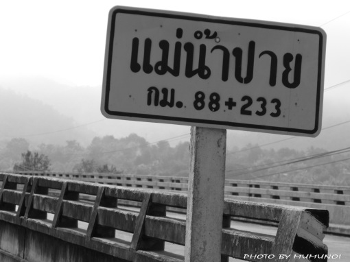 Mae Nam Pai -- The Pai River