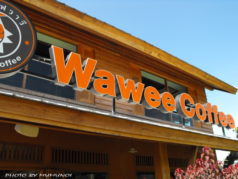 The entrance of Wawee Coffee House
